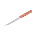Cutit Lemn - 12.5cm