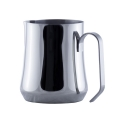 Milk Jug - Motta - Aurora - 350 ml