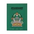 Standart Magazine #12