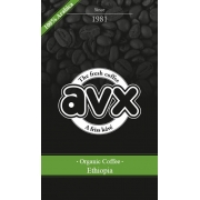 Cafea AVX - Ethiopia Yirga Mamo Kacha - Organic - 125g