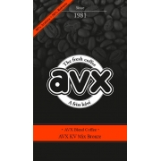 Cafea AVX - Brazil Blend 80/20 125g