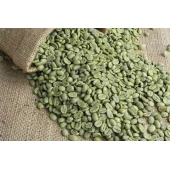 Cafea Verde - Green Coffee