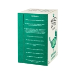 Higher Living Peppermint & Licorice - Ceai - 15 plicuri