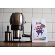 MABÓ Coffee Roasters - Ethiopia - Ye Genet -...